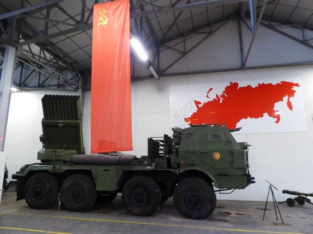 A Russian rocket launcher