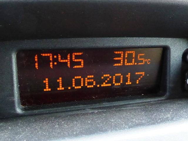 Still hot at almost 6.00pm